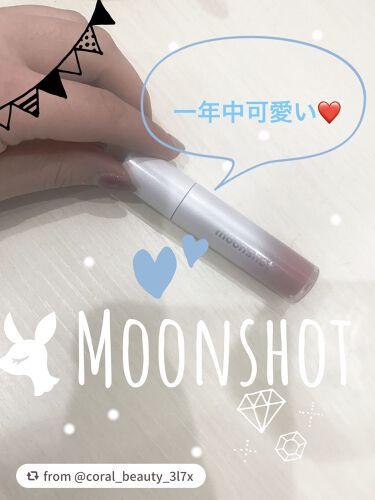 TINT FIT SHINE/moonshot/リップグロスを使ったクチコミ(1枚目)
