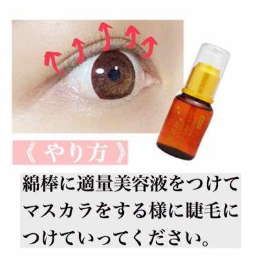 ローヤルゼリー配合 美容液/DAISO/美容液を使ったクチコミ(3枚目)