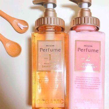 モイストリペア ヘアオイル/mixim Perfume/アウトバストリートメントを使ったクチコミ(1枚目)