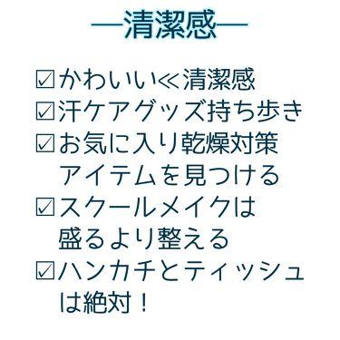 ニベア ディープモイスチャーリップ 無香料/ニベア/リップケア・リップクリームを使ったクチコミ(6枚目)