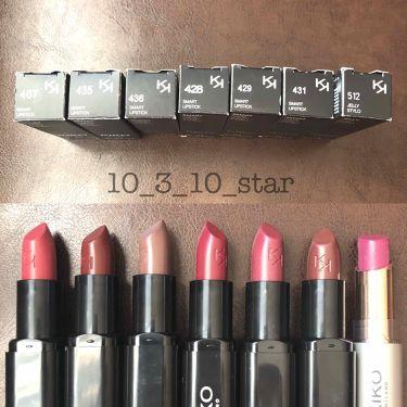Smart Lipstick/KIKO/口紅を使ったクチコミ(2枚目)