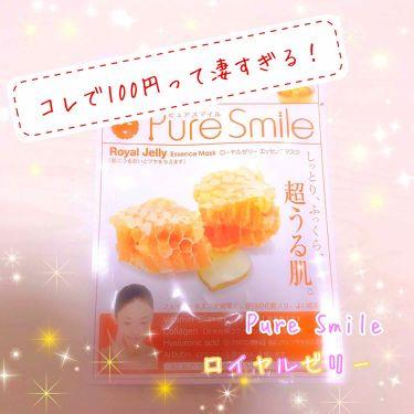 びーちゃん♥️さんの「Pure Smile(ピュアスマイル)ローヤルゼリー<シートマスク・パック>」を含むクチコミ