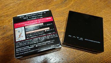 ハイグレードカバーパウダー/KATE/プレストパウダーを使ったクチコミ(3枚目)