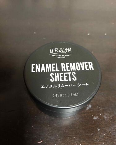 UR GLAM ENAMEL REMOVER SHEETS/DAISO/除光液を使ったクチコミ(1枚目)