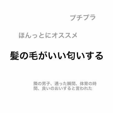 潤濃和草エッセンス/いち髪/アウトバストリートメントを使ったクチコミ(1枚目)