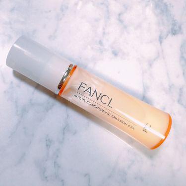 無添加 アクティブコンディショニング EX 化粧液 II/ファンケル/化粧水を使ったクチコミ(3枚目)