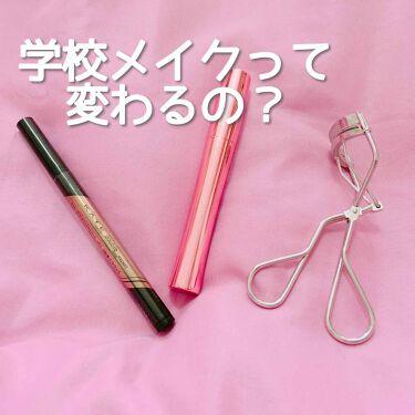 nana…❁さんの「SHISEIDOアイラッシュカーラー<ビューラー>」を含むクチコミ