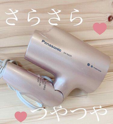 ヘアードライヤー ナノケア/Panasonic/ヘアケア美容家電を使ったクチコミ(1枚目)