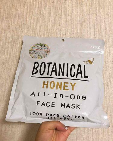 ボタニカルオールインワンフェイスマスク/ボタニカル/シートマスク・パックを使ったクチコミ(2枚目)