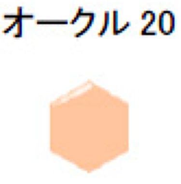 プロフィニッシュリキッド オークル20