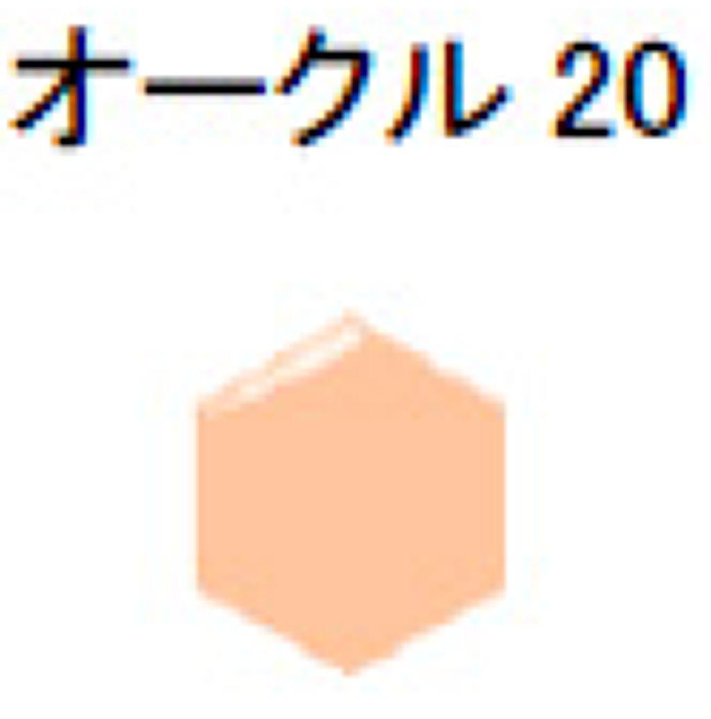 オークル20