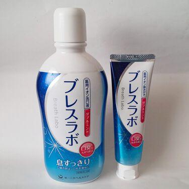 薬用イオン洗口液 ブレスラボ マウスウォッシュ ダブルミント/ブレスラボ/マウスウォッシュ・スプレーを使ったクチコミ(1枚目)