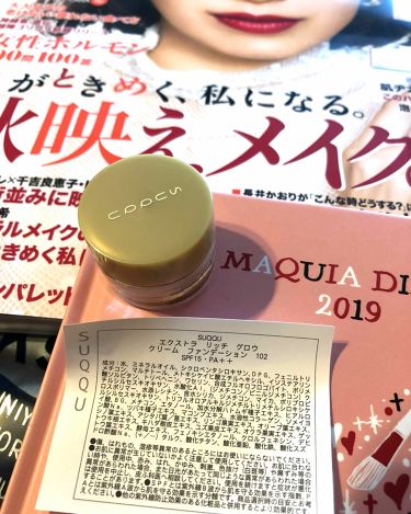 エクストラ リッチ クリーム ファンデーション/SUQQU/クリーム・エマルジョンファンデーションを使ったクチコミ(2枚目)