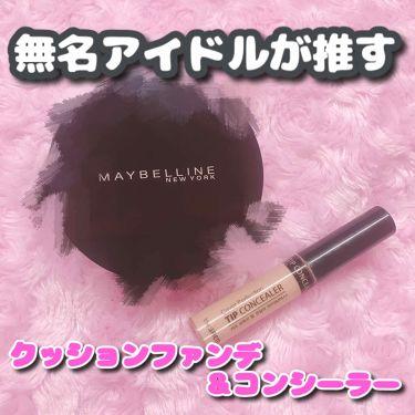 山田さんの「ロージーローザフロッキーパフ 2P<パフ・スポンジ>」を含むクチコミ