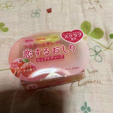 恋するおしり ヒップケアソープ/ペリカン石鹸/バストアップ・ヒップケアを使ったクチコミ(1枚目)