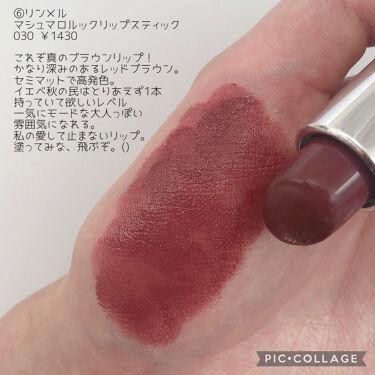 オペラ リップティント N/OPERA/口紅を使ったクチコミ(7枚目)