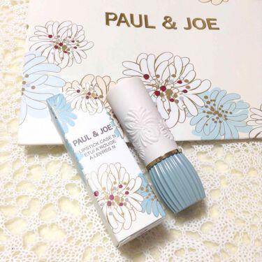 リップスティック UV/PAUL & JOE BEAUTE/リップケア・リップクリームを使ったクチコミ(3枚目)