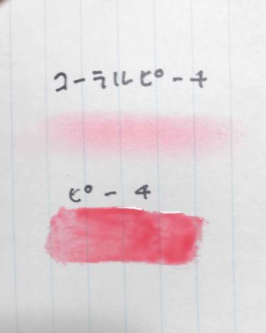 ハローキティ リップグロス/DAISO/リップグロスを使ったクチコミ(3枚目)