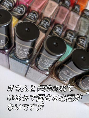 UR GLAM COLOR NAIL SELECTION(カラーネイルセレクション)/URGLAM/マニキュアを使ったクチコミ(2枚目)