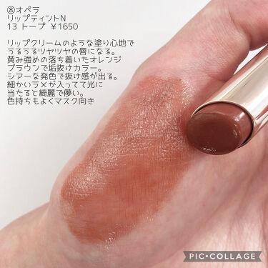 オペラ リップティント N/OPERA/口紅を使ったクチコミ(9枚目)