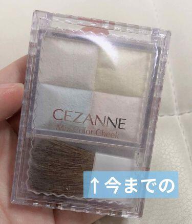 ミックスカラーチーク/CEZANNE/パウダーチークを使ったクチコミ(3枚目)