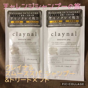 スムーススパ シャンプー/スムーススパ トリートメント/claynal/シャンプー・コンディショナーを使ったクチコミ(1枚目)