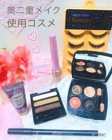 ダイヤモンドラッシュ ヌーディスウィートシリーズ/Diamond Lash(SHO-BI)/つけまつげを使ったクチコミ(3枚目)