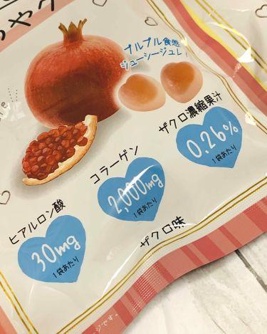 おなか満足グミ/DHC/食品を使ったクチコミ(2枚目)