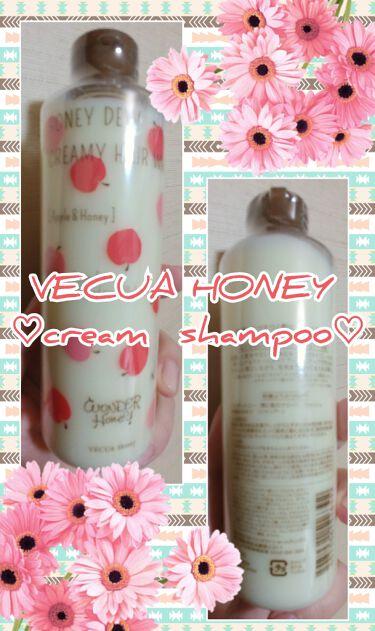 ワンダーハニー 潤い髪のクリーミーウォッシュ <シャンプー>/VECUA Honey/シャンプー・コンディショナーを使ったクチコミ(1枚目)
