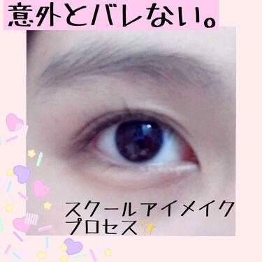 ❥姫 太 郎❥さんの「SHISEIDOアイラッシュカーラー<ビューラー>」を含むクチコミ