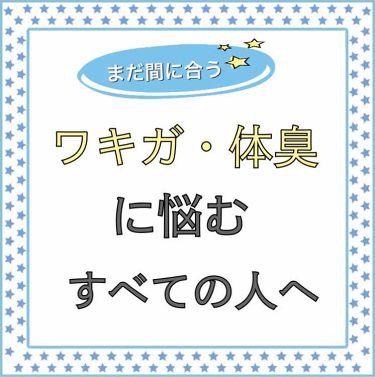 柿渋ファミリー石鹸/ペリカン石鹸/ボディ石鹸を使ったクチコミ(1枚目)