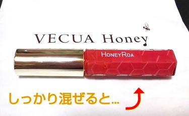 ハニーラスターr/VECUA/リップグロスを使ったクチコミ(2枚目)
