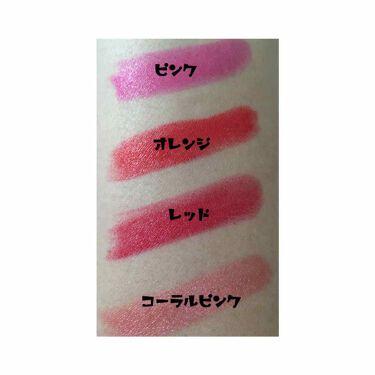 カンコレ リップスティック/DAISO/口紅を使ったクチコミ(2枚目)