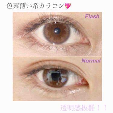 eye closet 1DAY(アイクローゼット ワンデー)/EYE CLOSET/カラーコンタクトレンズを使ったクチコミ(1枚目)