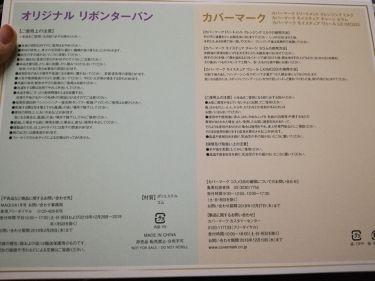 モイスチュア ヴェール LX/COVERMARK/パウダーファンデーションを使ったクチコミ(3枚目)