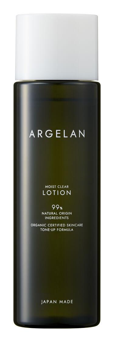 2020/9/11発売 アルジェラン アルジェラン オーガニック認証 整肌化粧水