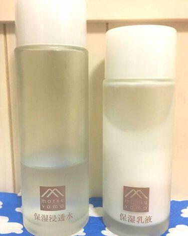 肌をうるおす保湿浸透水 ライトタイプ/肌をうるおす保湿スキンケア/化粧水を使ったクチコミ(1枚目)