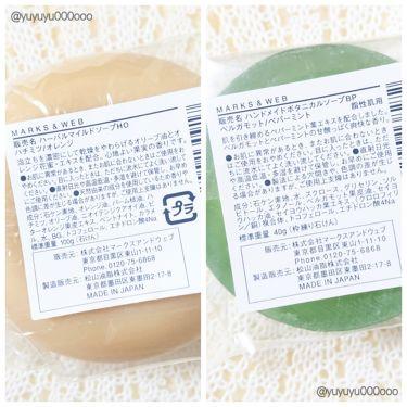 ハーバルマイルドソープ ハチミツ/オレンジ/MARKS&WEB/ボディ石鹸を使ったクチコミ(2枚目)