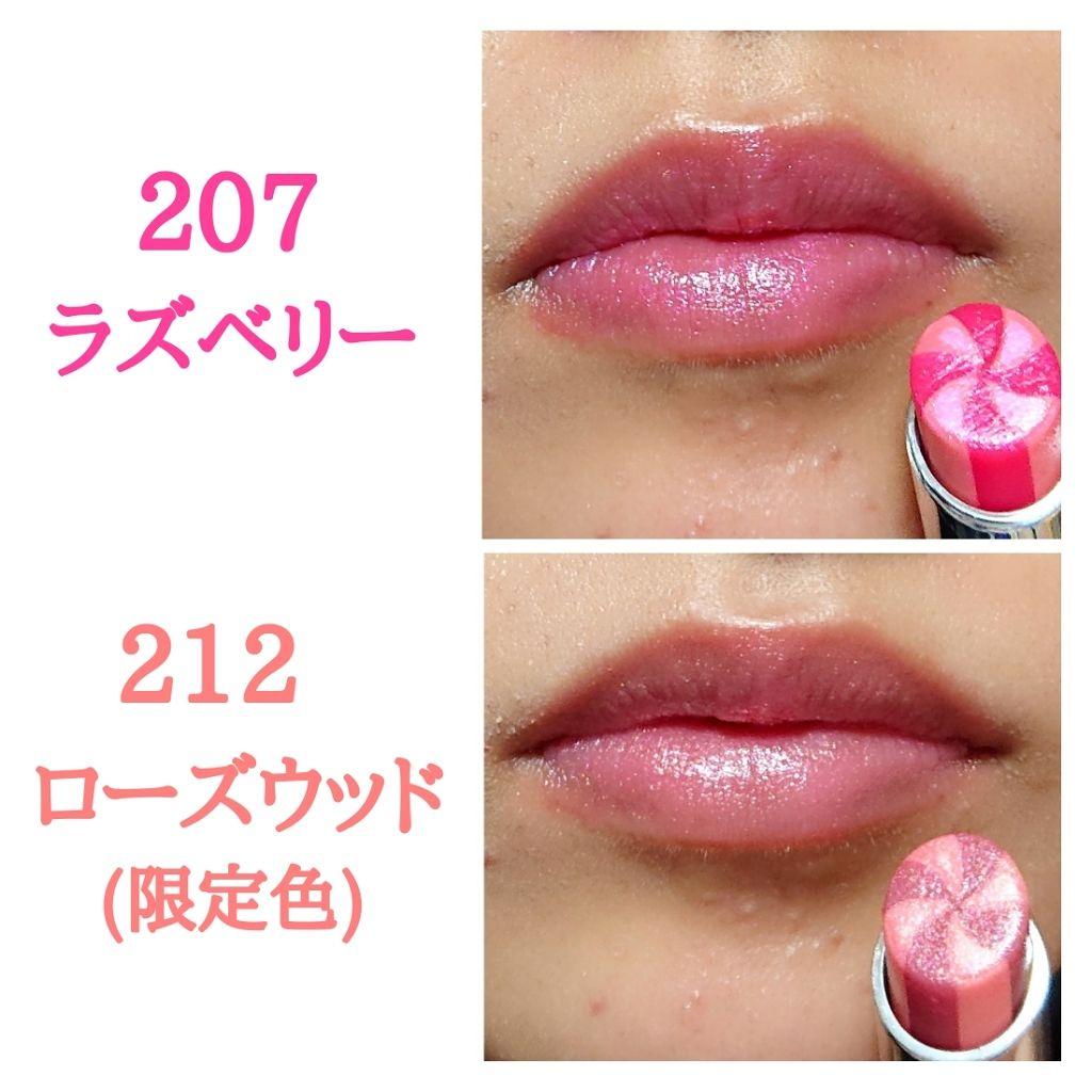new product ff484 a2b1a ディオール アディクト リップ グロウ マックス Diorの人気色を ...