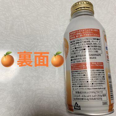 さらっとしぼったオレンジ/ダイドードリンコ/ドリンクを使ったクチコミ(2枚目)