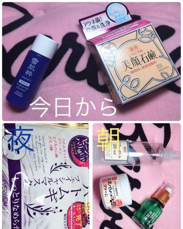 明色美顔石鹸/明色化粧品/洗顔石鹸を使ったクチコミ(2枚目)