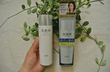 黒糖精プレミアム ホワイトニングローション/コーセーコスメポート/化粧水を使ったクチコミ(1枚目)