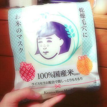 hitominさんの「肌ラボ白潤冷感ジェリーインマスク<シートマスク・パック>」を含むクチコミ