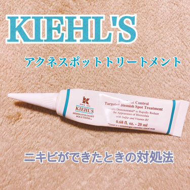 キールズ DS アクネ スポット トリートメント/Kiehl's/美容液を使ったクチコミ(1枚目)
