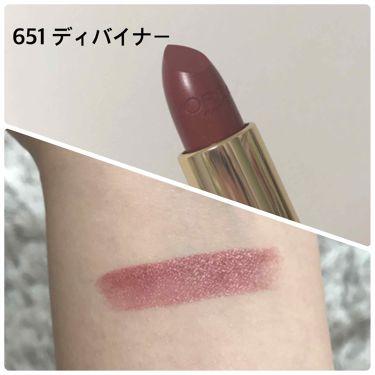 カラーリッシュ ルルージュ  ヌードナクレ コレクション/ロレアル パリ/口紅を使ったクチコミ(2枚目)