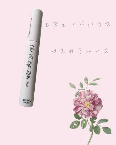 オーマイラッシュ マスカラベース/ETUDE HOUSE/マスカラ下地・トップコート by yu-ki