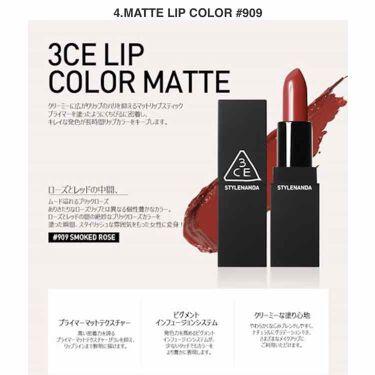 MATTE LIP COLOR/3CE/口紅を使ったクチコミ(3枚目)