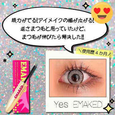 EMAKED/水橋保寿堂製薬/まつげ美容液を使ったクチコミ(3枚目)