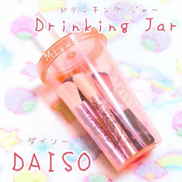 ドリンキングジャー/DAISO/その他を使ったクチコミ(1枚目)