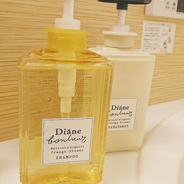 ダイアンボヌール オレンジフラワーの香り